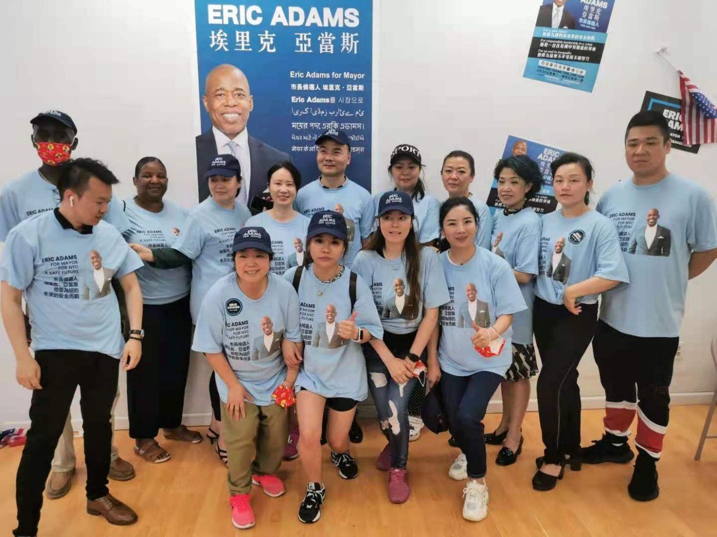 美国V视高娓娓:亚当斯法拉盛竞选办公室启用,全力争取亚裔选票 ..._图1-13