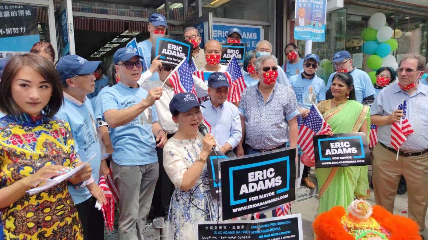 美国V视高娓娓:亚当斯法拉盛竞选办公室启用,全力争取亚裔选票 ..._图1-5