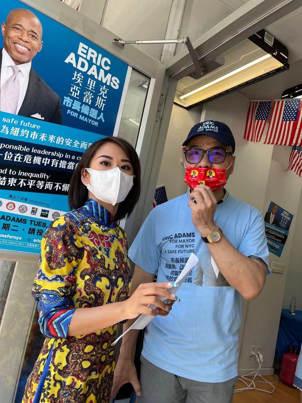 美国V视高娓娓:亚当斯法拉盛竞选办公室启用,全力争取亚裔选票 ..._图1-12
