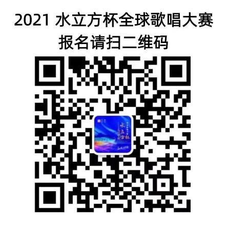 """美国V视:""""文化中国·水立方杯""""全球海外华人中文歌曲赛大纽约赛区新闻发布会在纽约  ..._图1-19"""