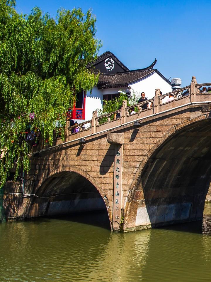 上海七宝古镇,江南民居_图1-2