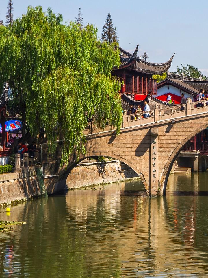 上海七宝古镇,江南民居_图1-5