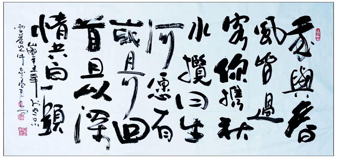 牛志高书法2021.06.11_图1-4