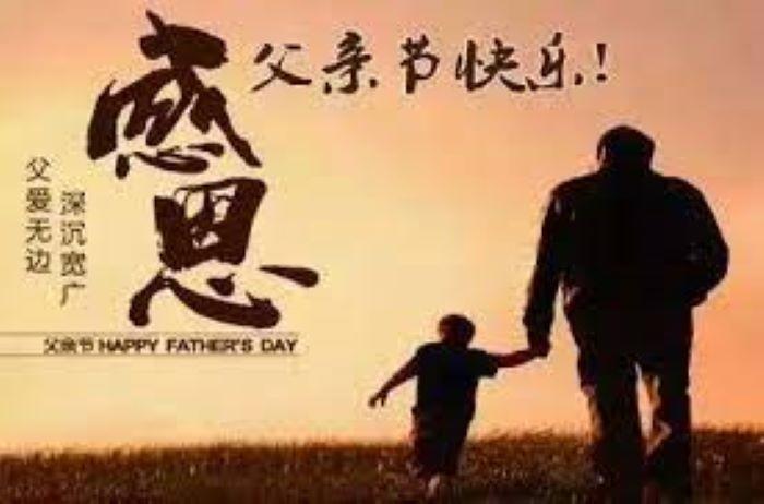 父亲的柔情!(笨小孩的世界之二十九)_图1-4
