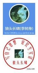 """狼头长啸话说""""狼性法则""""(6)_图1-1"""