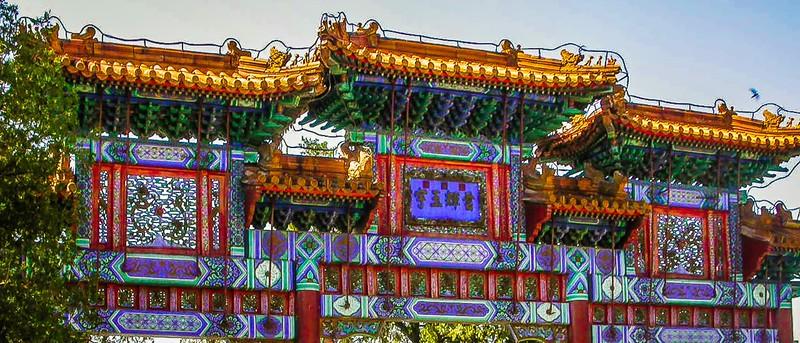 中国北京,城市名片_图1-12