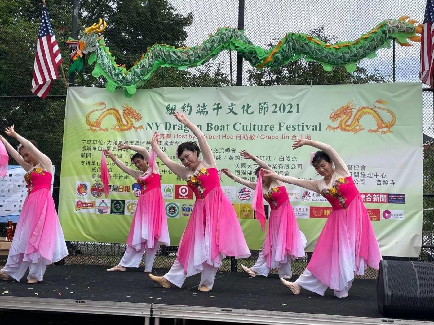 """美国V视:""""文化中国·水立方杯""""全球海外华人中文歌曲赛大纽约赛区新闻发布会在纽约  ..._图1-4"""
