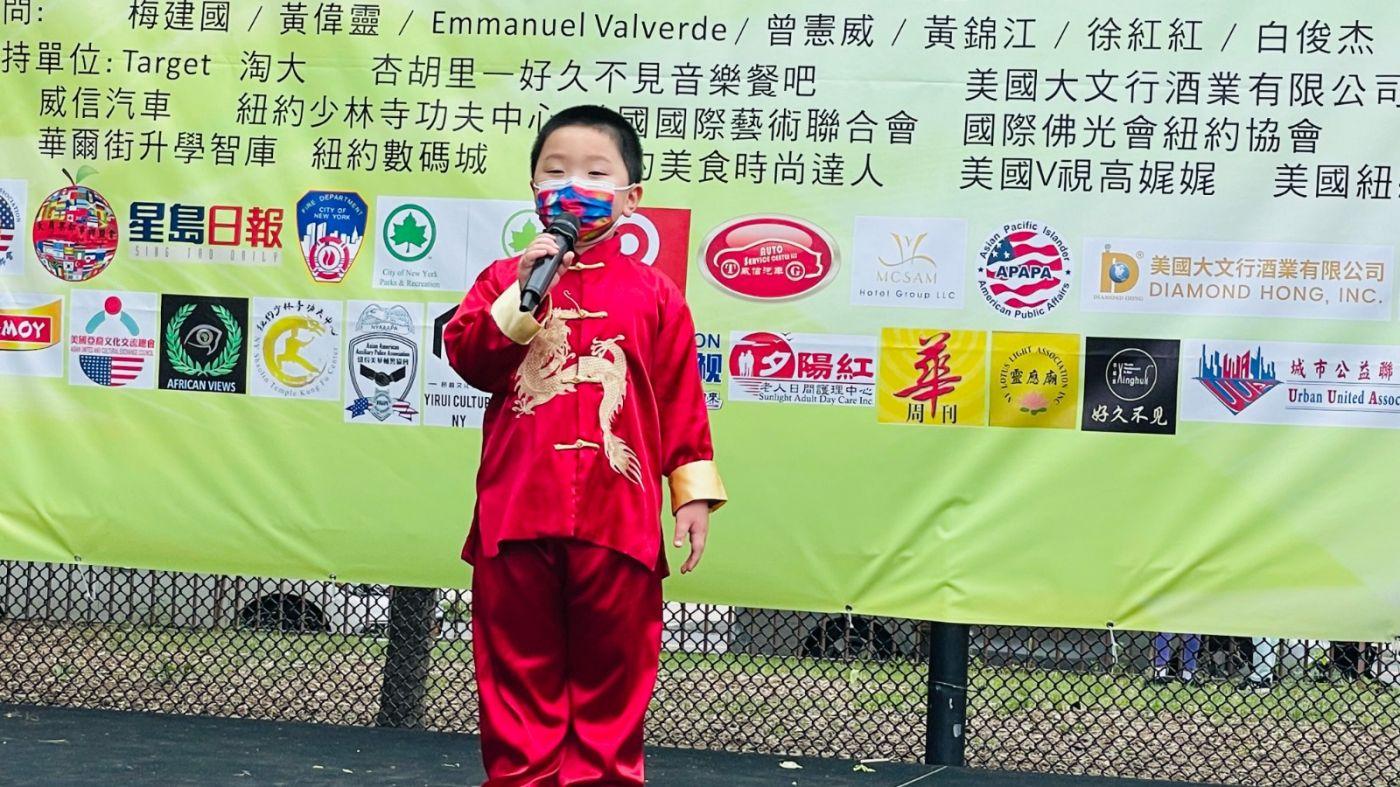 """美国V视:""""文化中国·水立方杯""""全球海外华人中文歌曲赛大纽约赛区新闻发布会在纽约  ..._图1-20"""