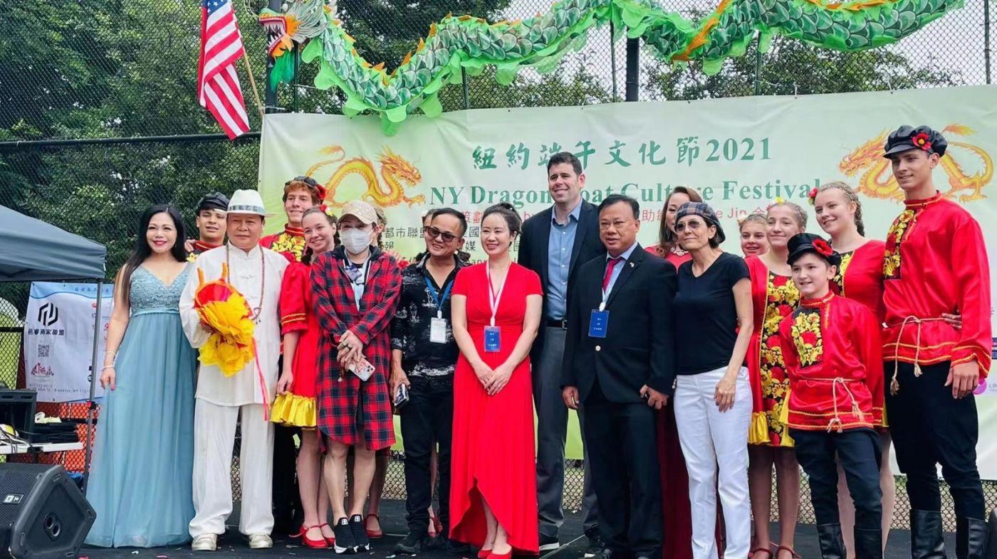 """美国V视:""""文化中国·水立方杯""""全球海外华人中文歌曲赛大纽约赛区新闻发布会在纽约  ..._图1-1"""