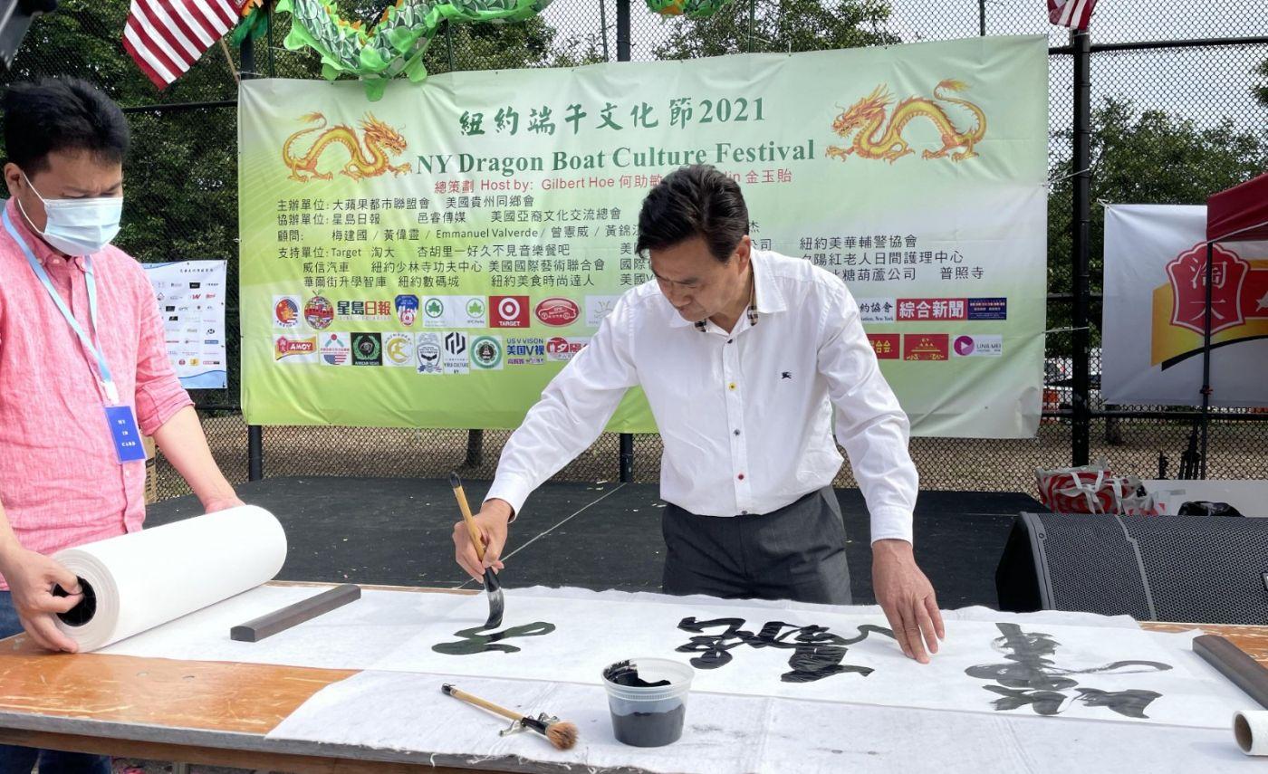"""美国V视:""""文化中国·水立方杯""""全球海外华人中文歌曲赛大纽约赛区新闻发布会在纽约  ..._图1-14"""