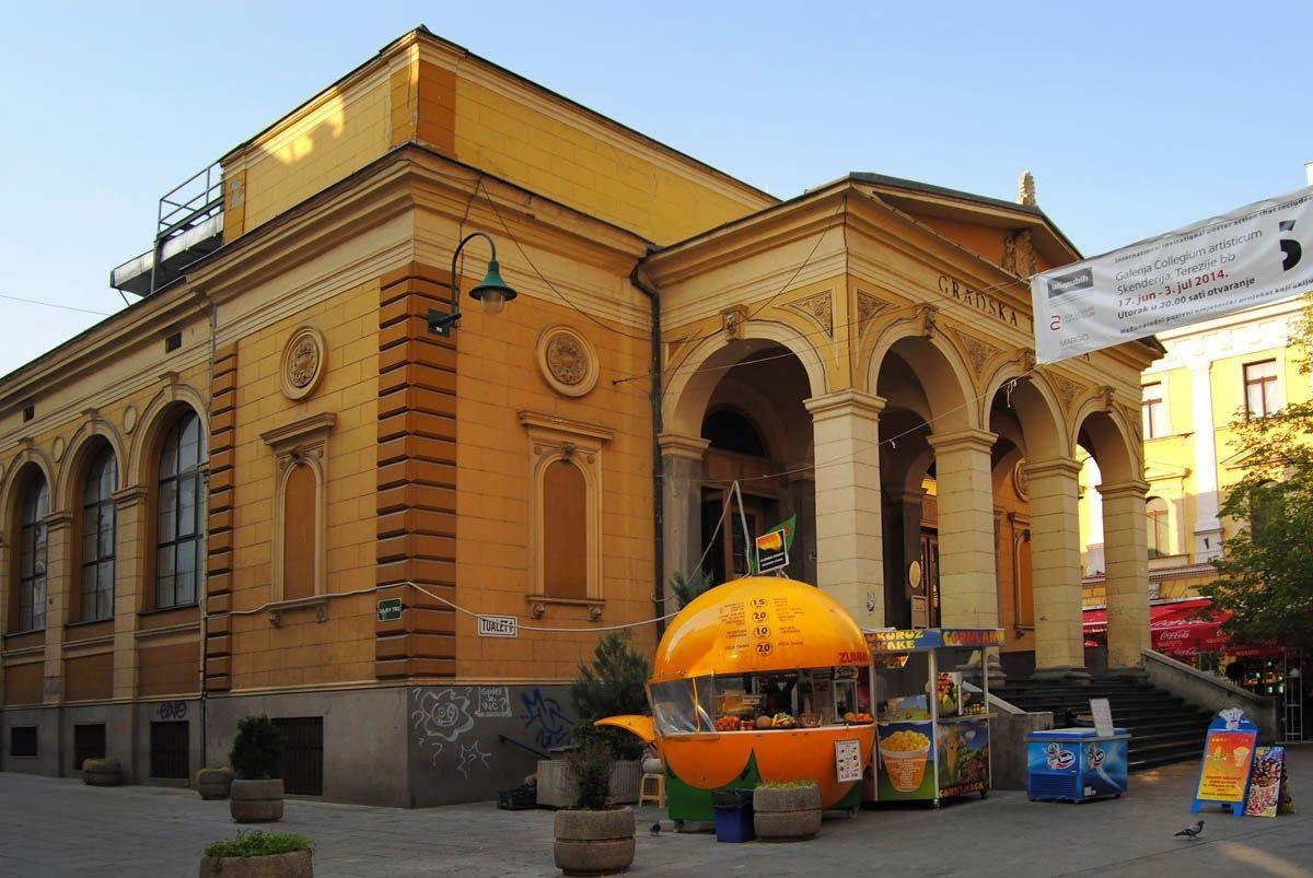 我在萨拉热窝的两天_图1-29
