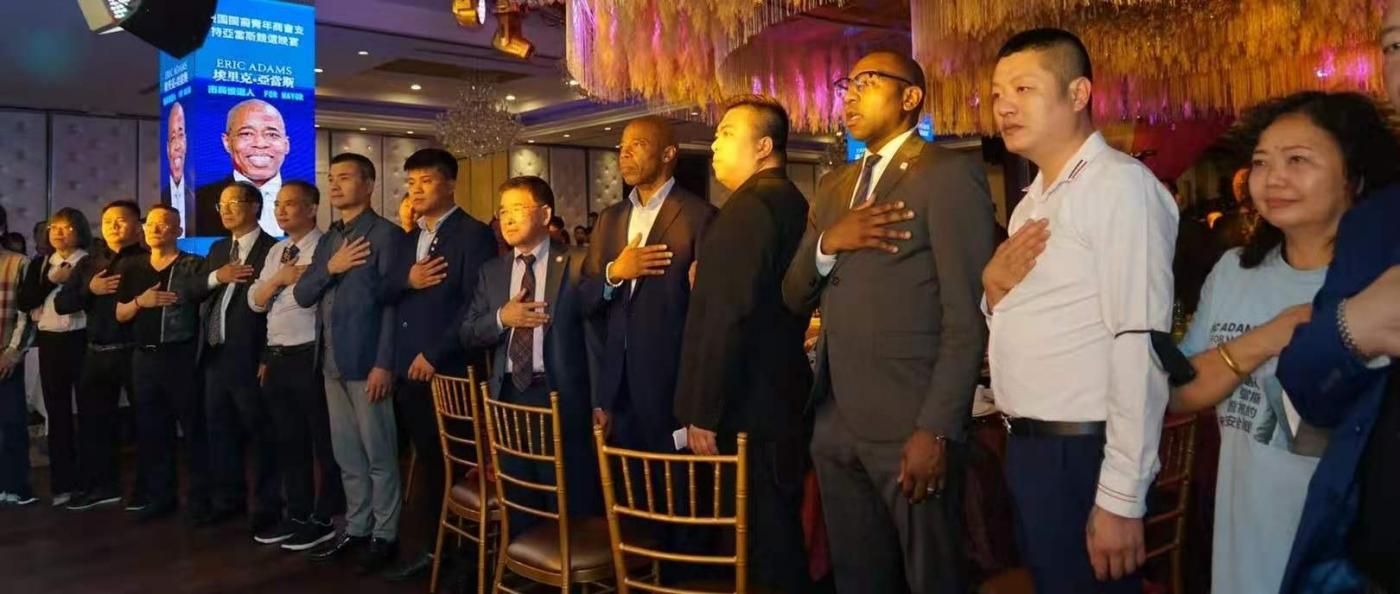 美国V视:美国拱屿总商会举办支持亚当斯竞选晚宴_图1-5