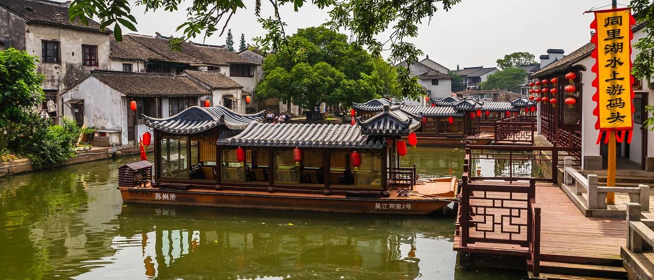 中国江苏同里,水上石桥_图1-4