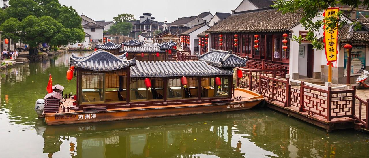 中国江苏同里,水上石桥_图1-2