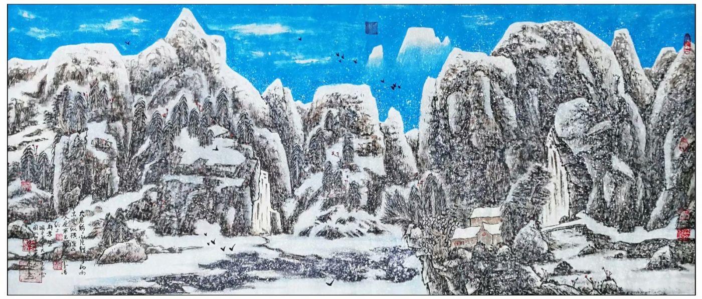 牛志高山水画-----为建党100周年献礼---2021.06.19_图1-1