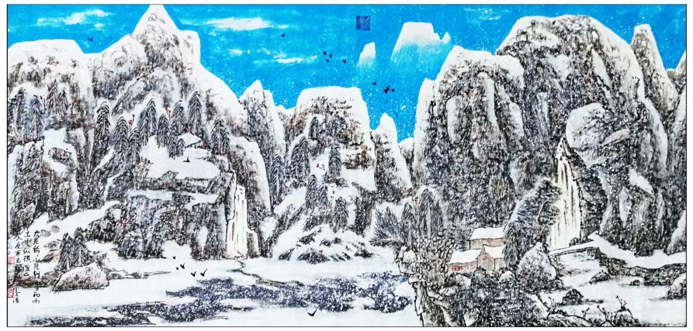 牛志高山水画-----为建党100周年献礼---2021.06.19_图1-2