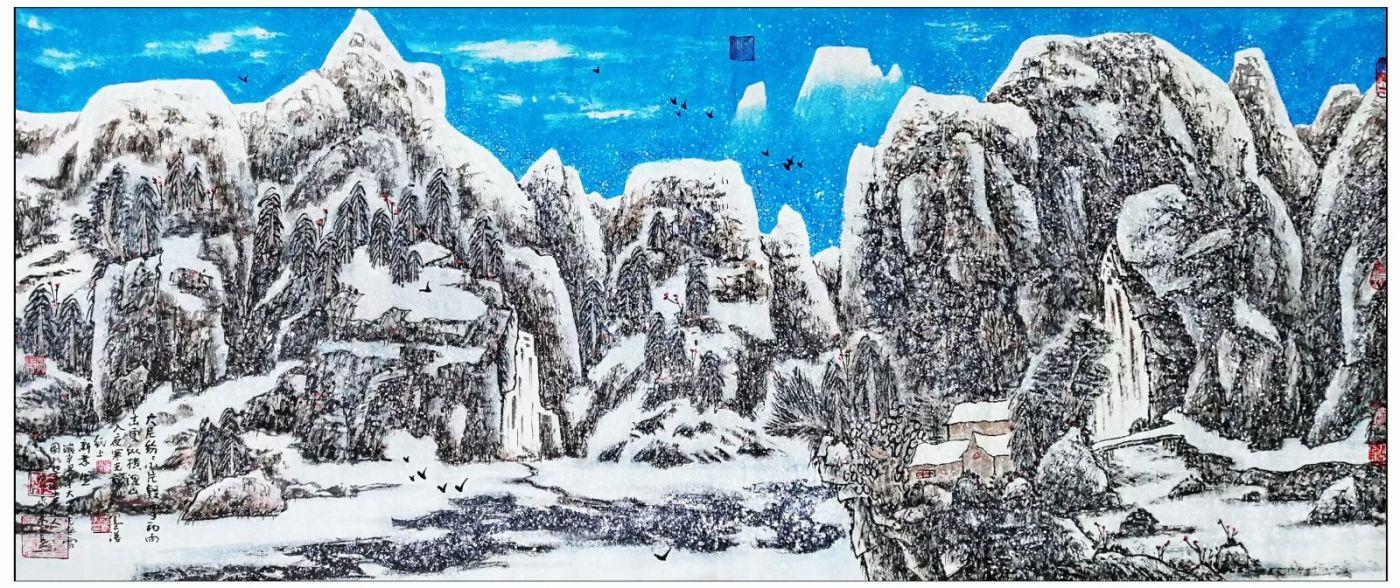 牛志高山水画-----为建党100周年献礼---2021.06.19_图1-4