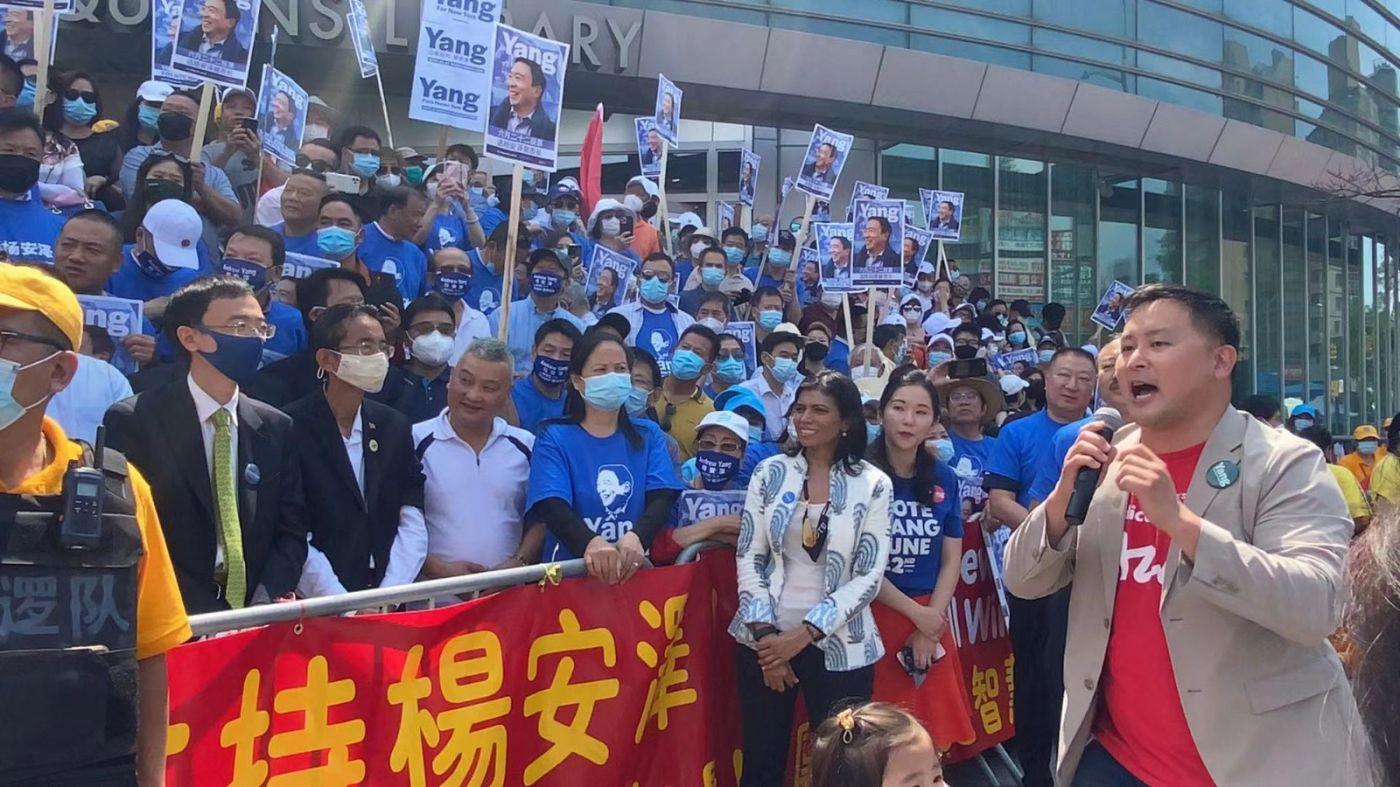 美国V视:支持杨安泽,团结就会赢!_图1-11