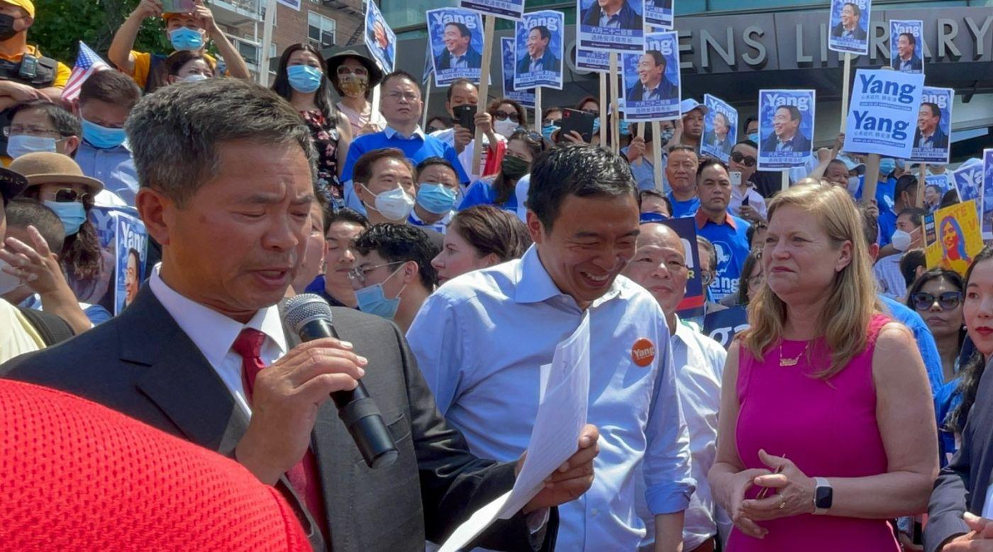 美国V视:支持杨安泽,团结就会赢!_图1-5