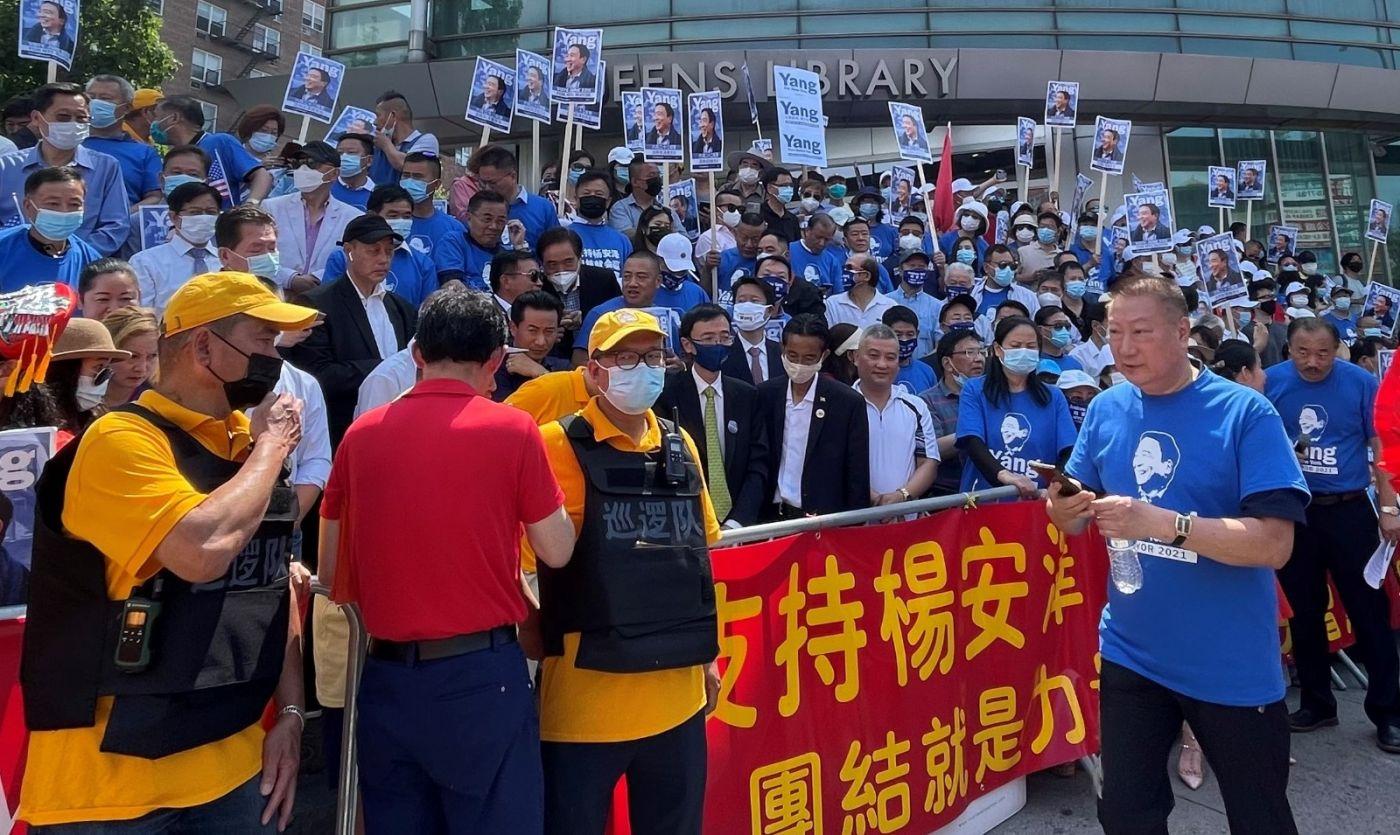 美国V视:支持杨安泽,团结就会赢!_图1-7