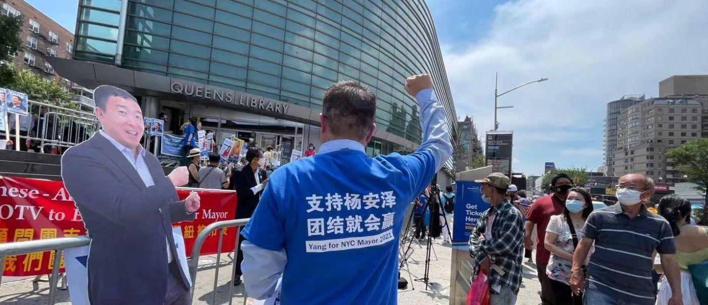 美国V视:支持杨安泽,团结就会赢!_图1-13