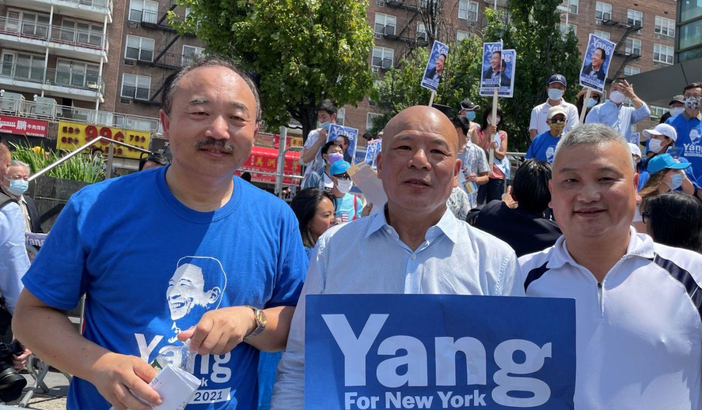 美国V视:支持杨安泽,团结就会赢!_图1-10