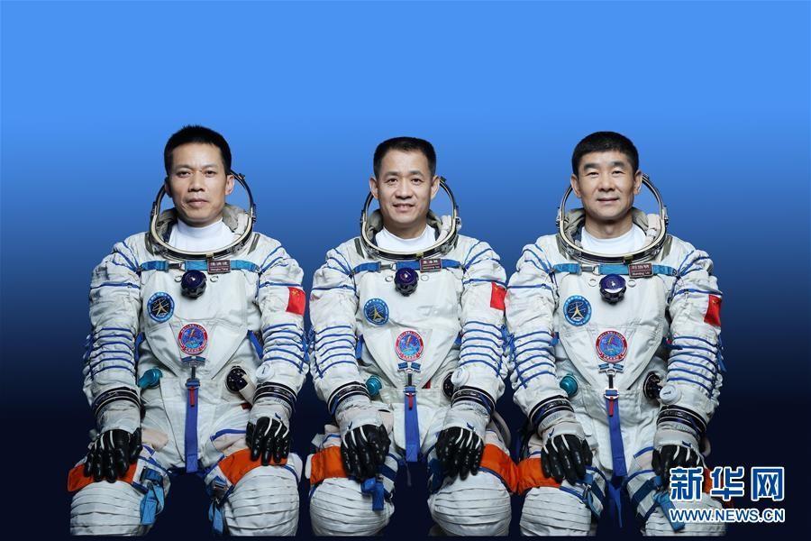 贺神舟十二号载人飞船与天和核心舱对接成功(七律三首)_图1-1