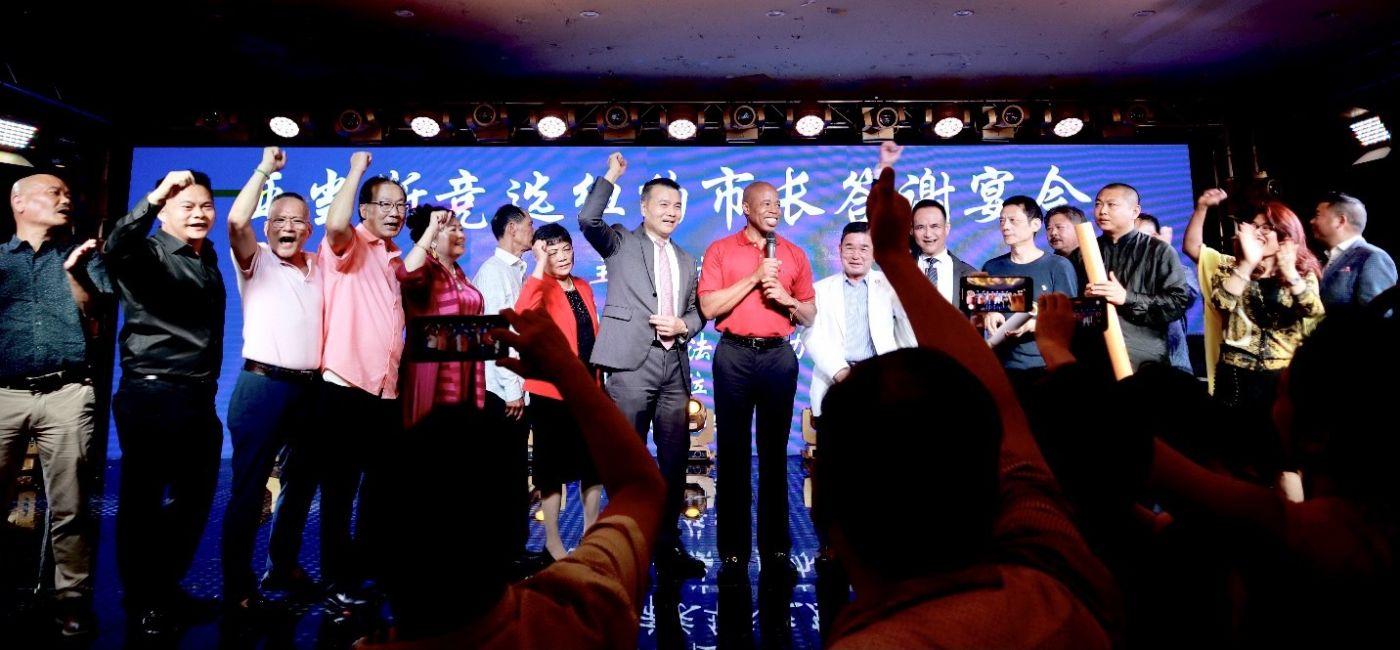 美国V视:亚当斯竞选纽约市长答谢宴会_图1-19