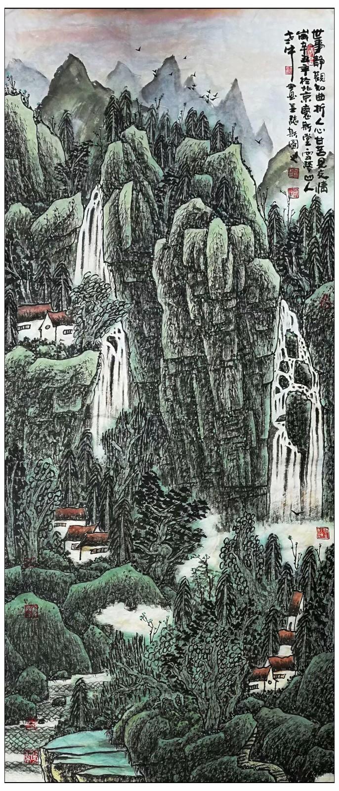 牛志高山水画2021.07.05_图1-2