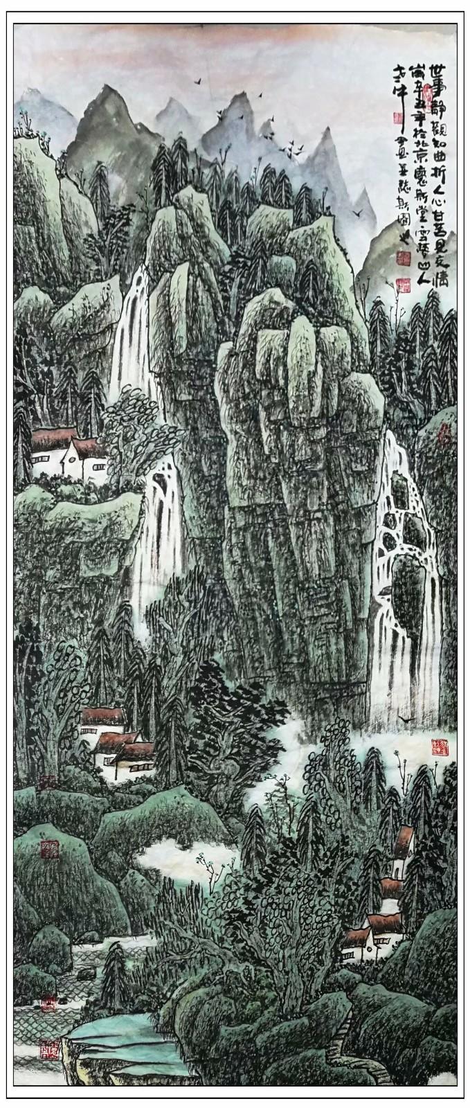 牛志高山水画2021.07.05_图1-3