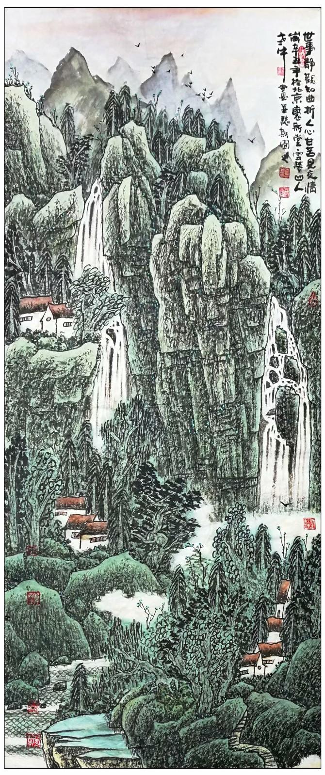 牛志高山水画2021.07.05_图1-1