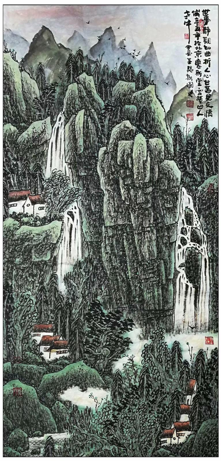 牛志高山水画2021.07.05_图1-6