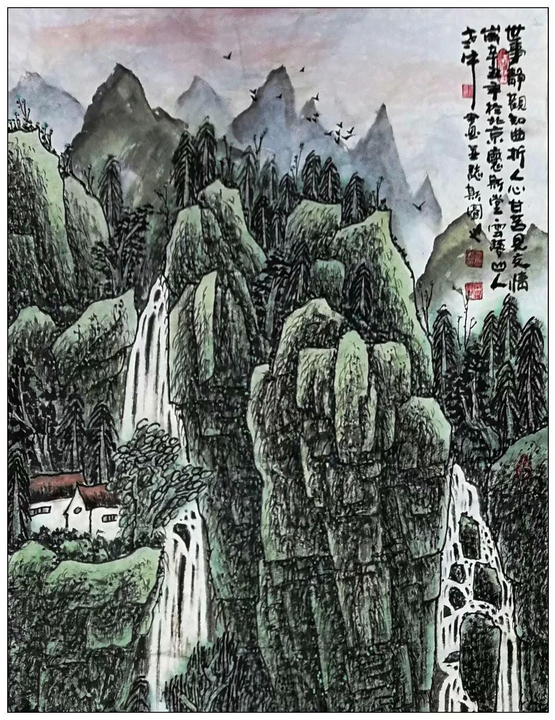 牛志高山水画2021.07.05_图1-7