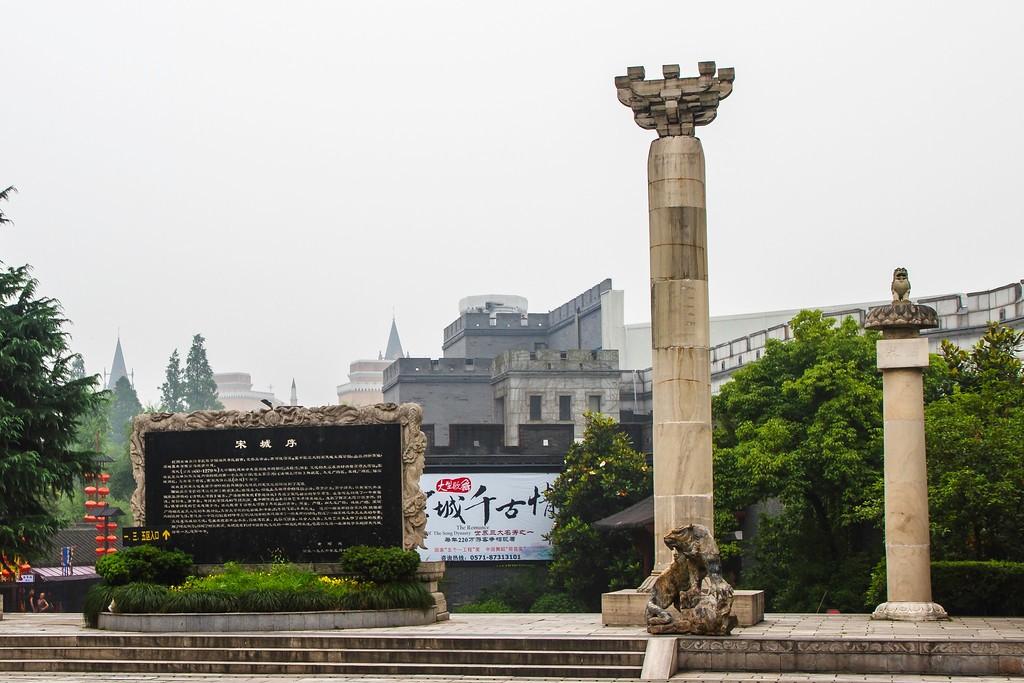 杭州宋城主题公园,历史再现_图1-2