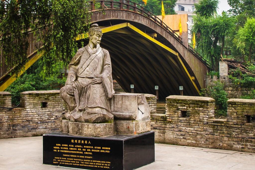 杭州宋城主题公园,历史再现_图1-3