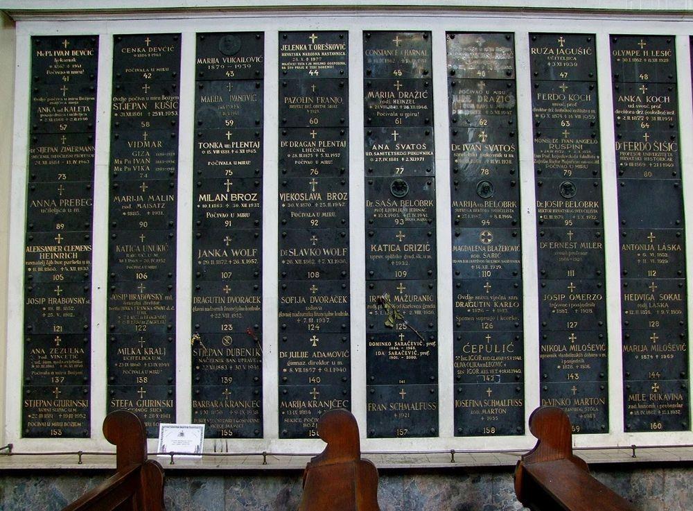 萨格勒布公墓_图1-17