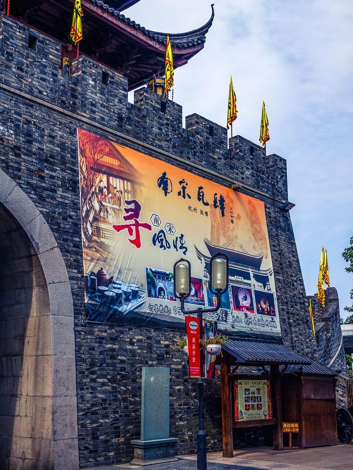 杭州古城,新旧街旧城_图1-9