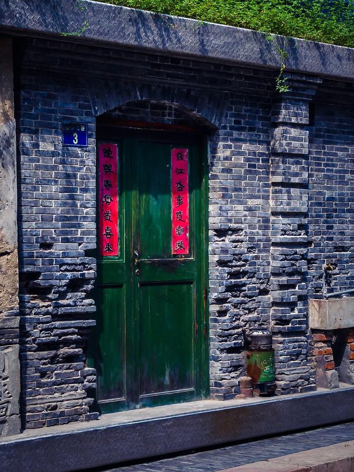 杭州古城,新旧街旧城_图1-12