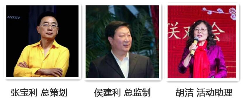 """高娓娓: 决赛名单公布: 2021""""文化中国·水立方杯""""华人中文歌曲大赛大纽约赛区初赛完结 ..._图1-3"""