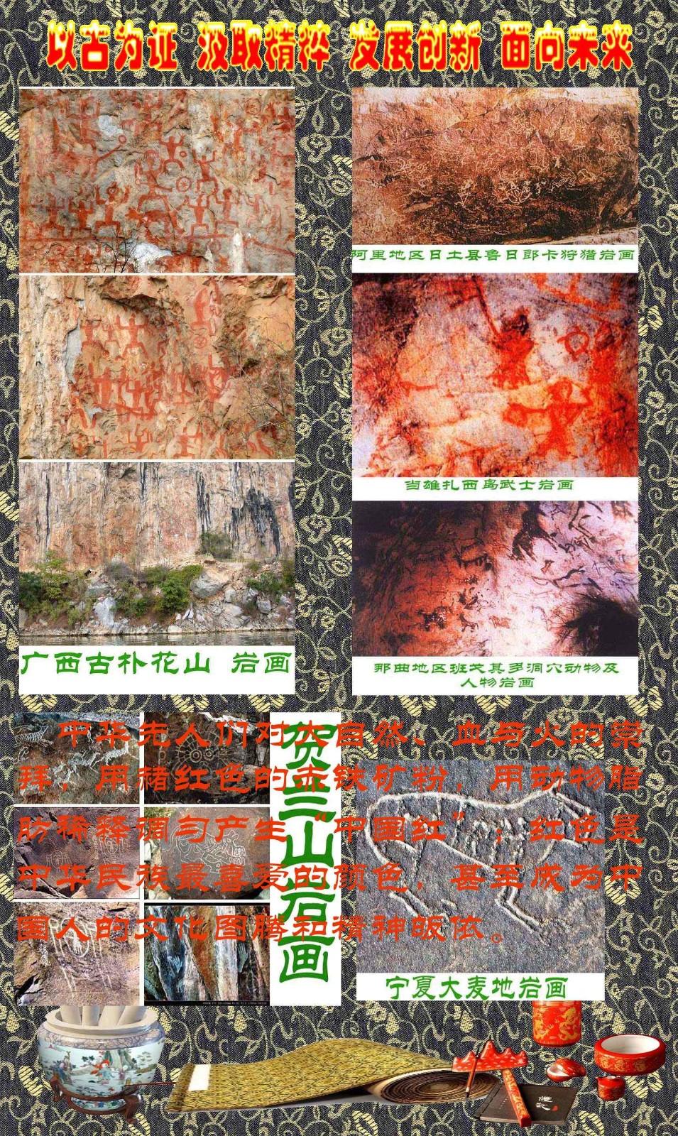 """照相机的出现,把西方绘画写实性强的特征""""荡平"""";中国画的诗情画意,艺术魅力无限! ..._图1-5"""