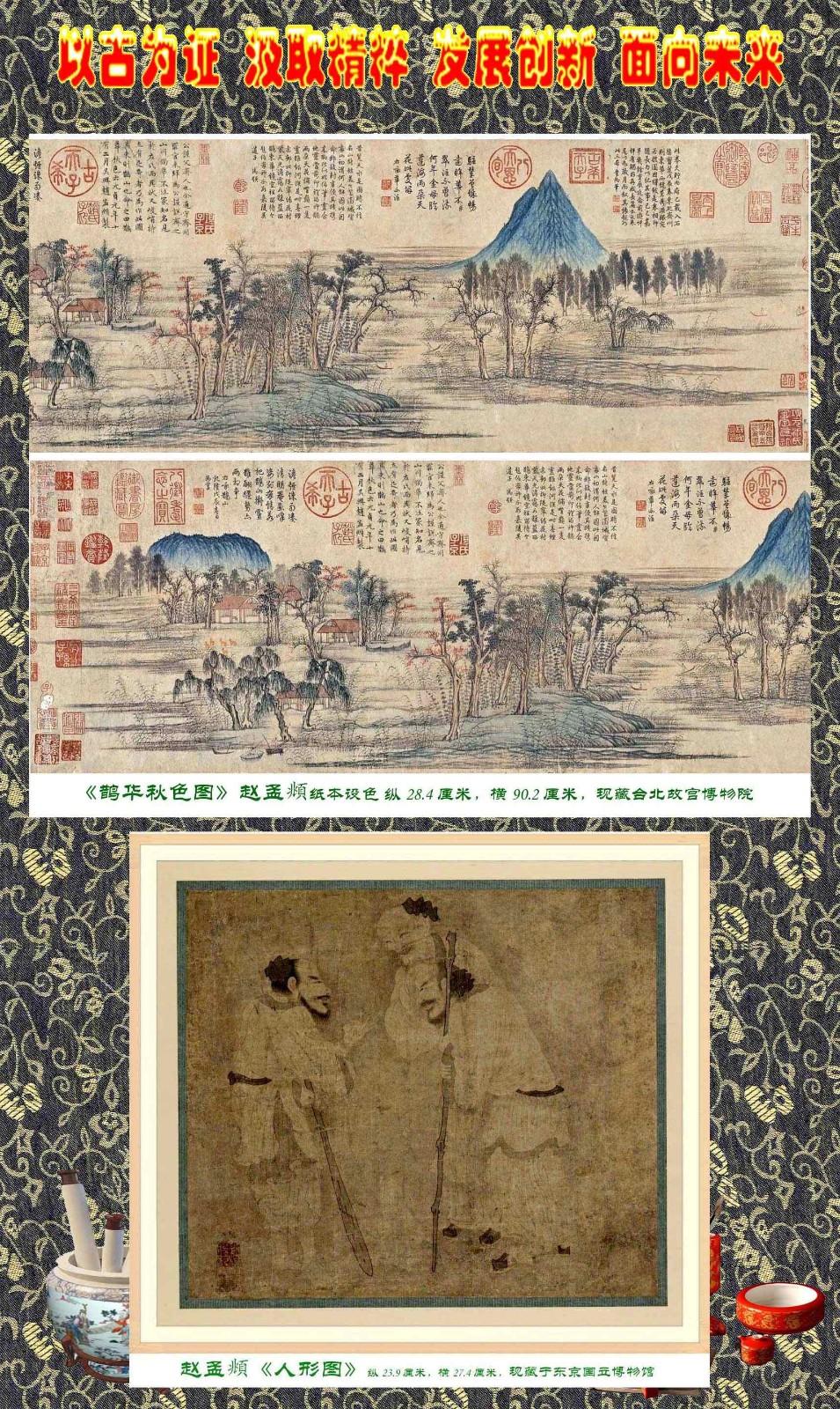 """照相机的出现,把西方绘画写实性强的特征""""荡平"""";中国画的诗情画意,艺术魅力无限! ..._图1-9"""