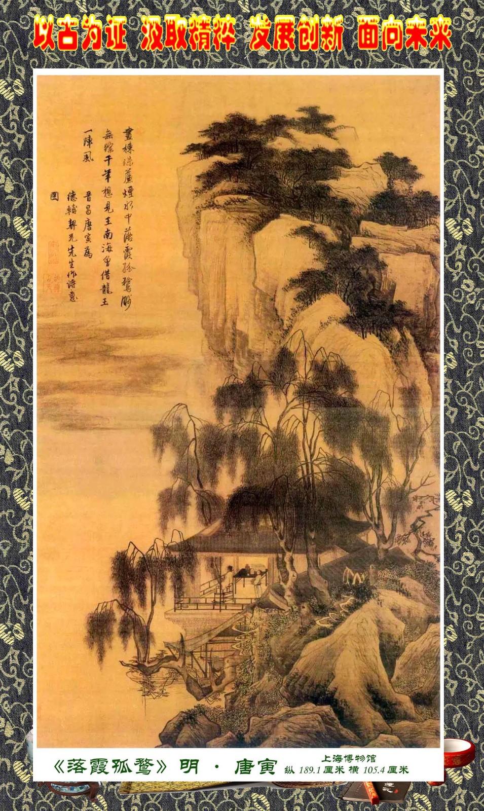 """照相机的出现,把西方绘画写实性强的特征""""荡平"""";中国画的诗情画意,艺术魅力无限! ..._图1-10"""