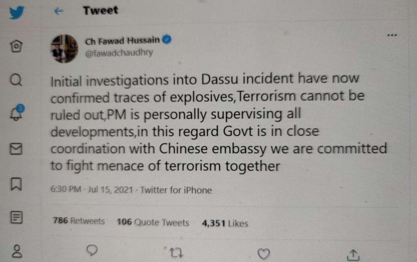 巴方认定大巴爆炸是恐袭吗_图1-6