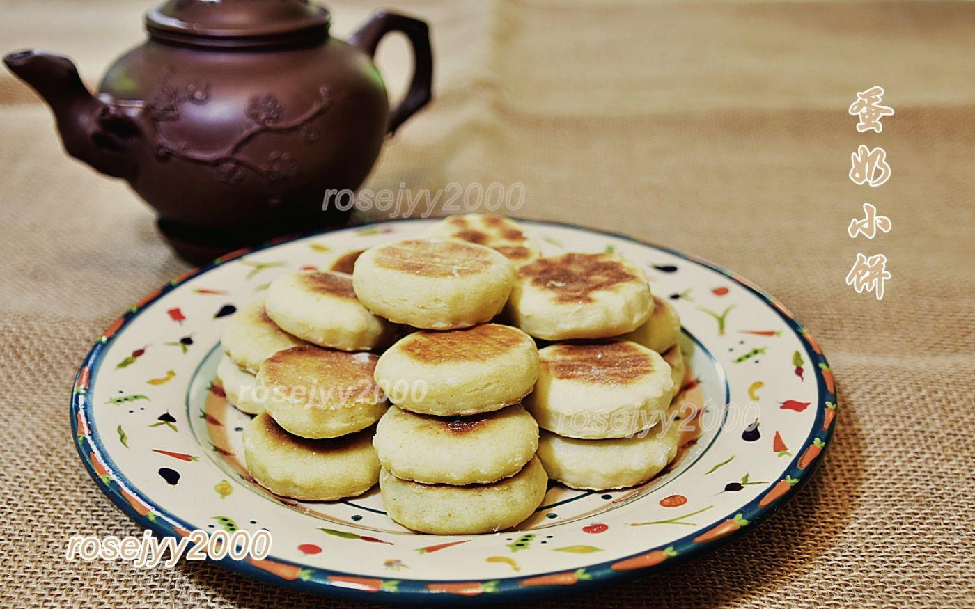 蛋奶小饼_图1-1