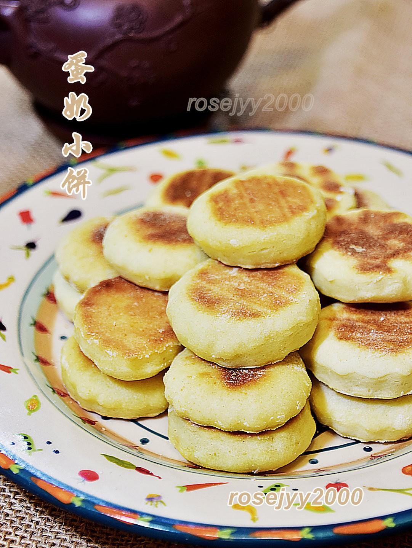 蛋奶小饼_图1-3