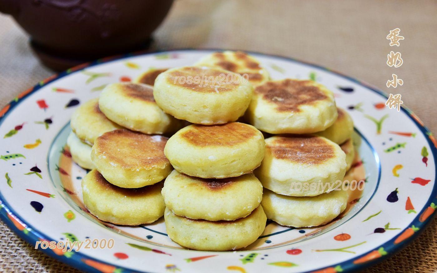 蛋奶小饼_图1-4