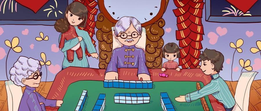 陪老太太打麻将_图1-1