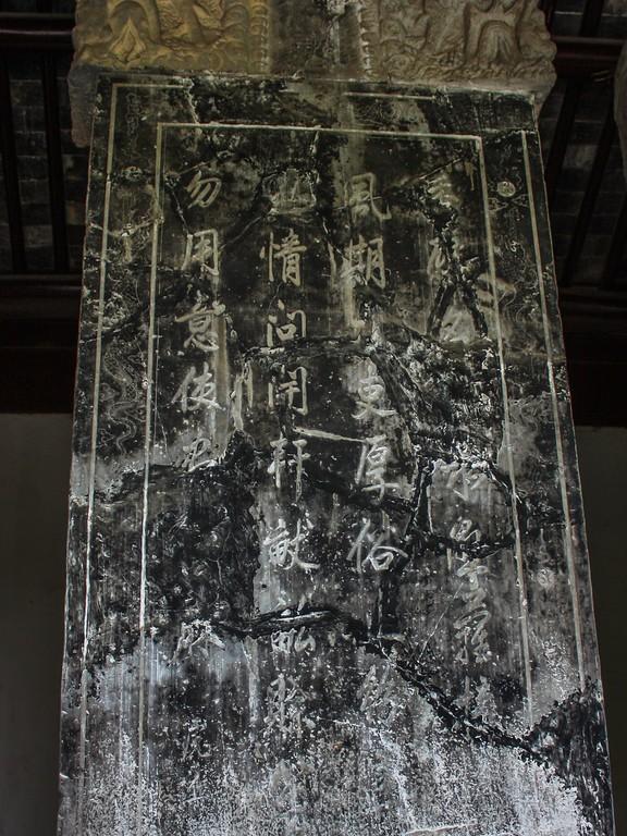 苏州虎丘塔,历史悠久_图1-2