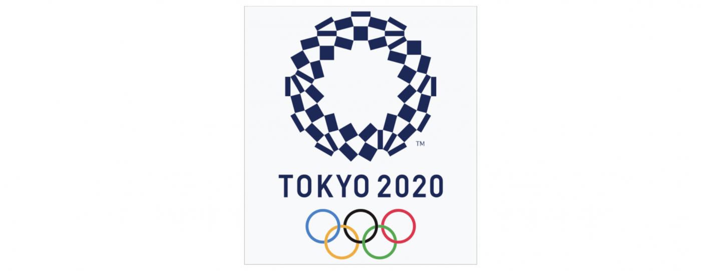 2020东京夏季奥运会终于拉开序幕_图1-1