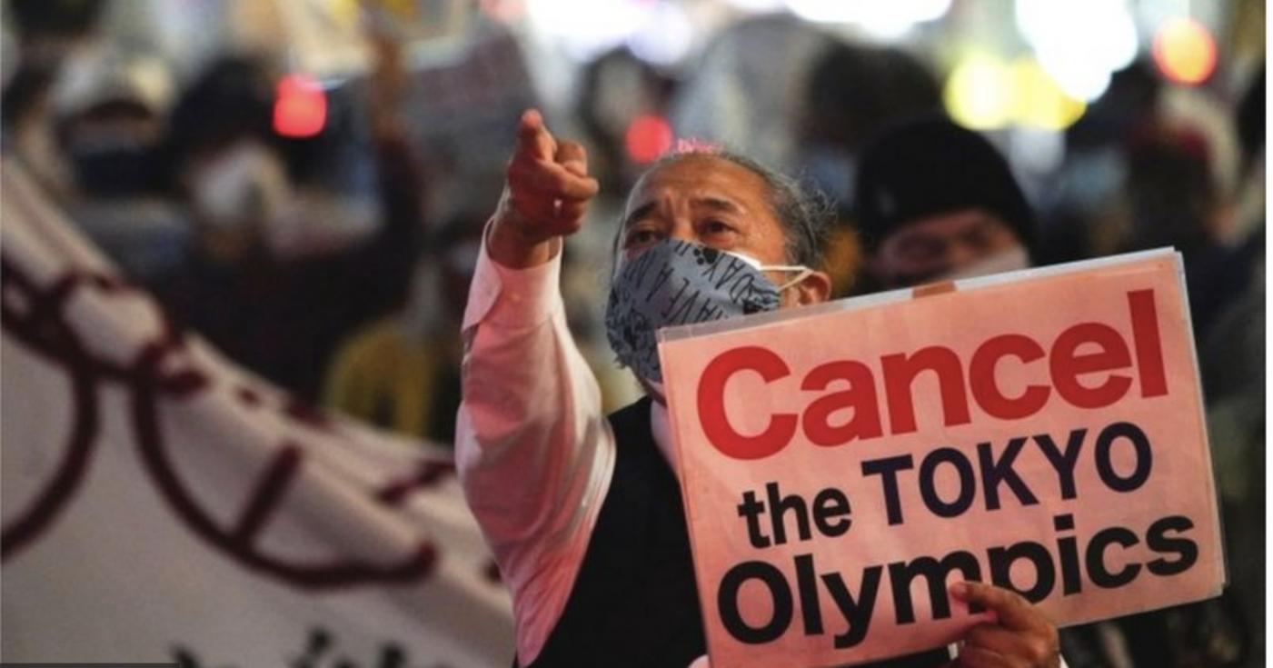 2020东京夏季奥运会终于拉开序幕_图1-3